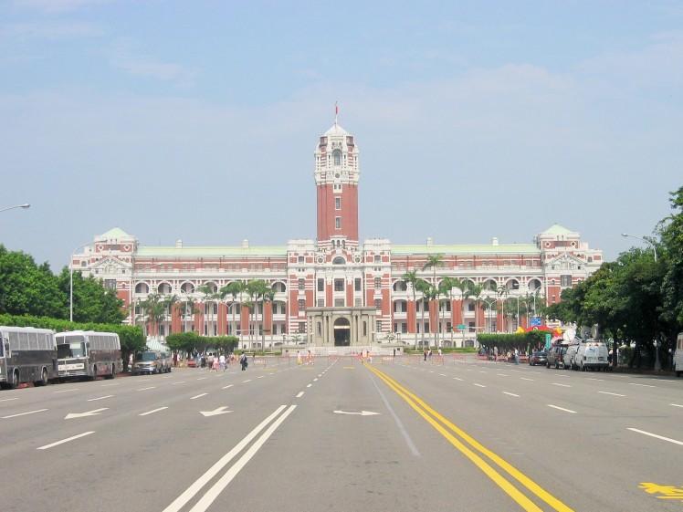 Presidential_Building,_Taiwan_(0747)